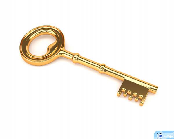 رؤية المفتاح في المنام للمتزوجة